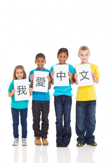 Articles On Education Issues: The Benefits Of Dual Language Programs
